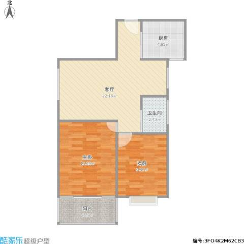 万科金色家园2室1厅1卫1厨77.00㎡户型图