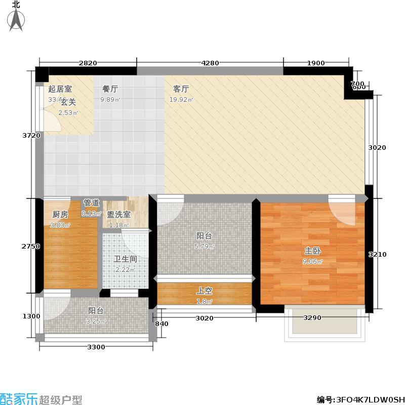 亿都铂金时代77.81㎡两室两厅一卫户型2室2厅1卫
