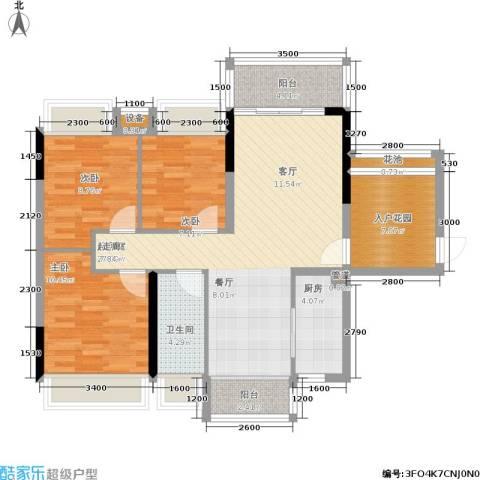 金宝城市佳园3室0厅1卫1厨89.08㎡户型图