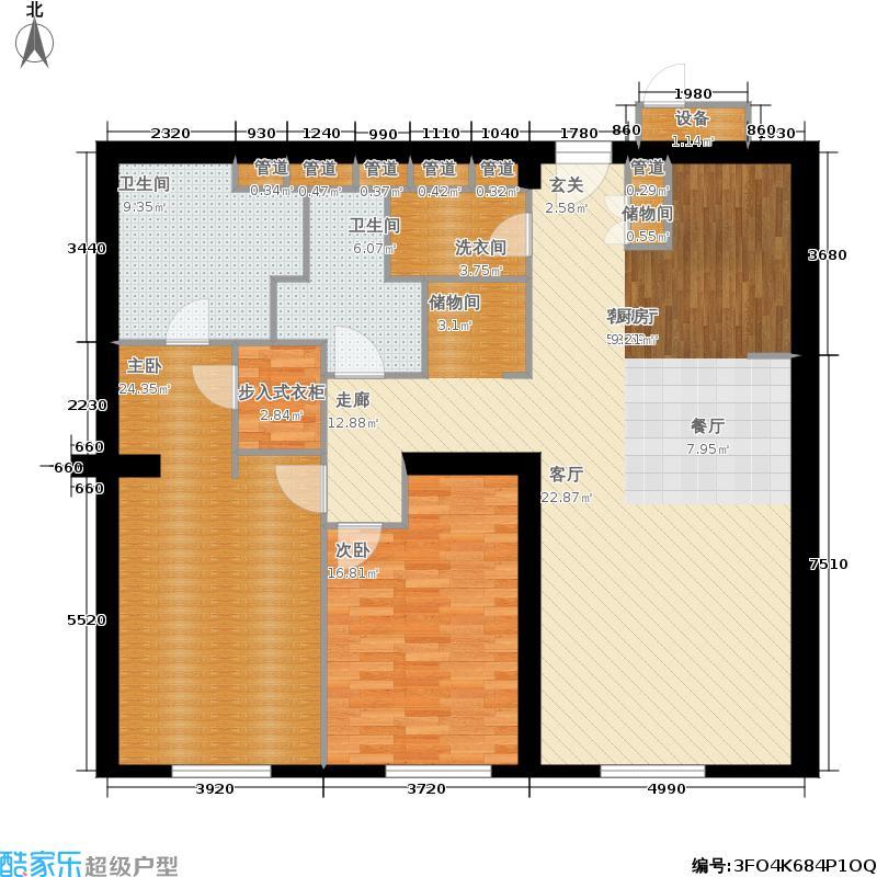 新地国际公寓143.00㎡D07户型2室2厅2卫