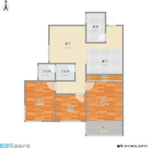 名仕嘉园3室1厅2卫1厨95.00㎡户型图