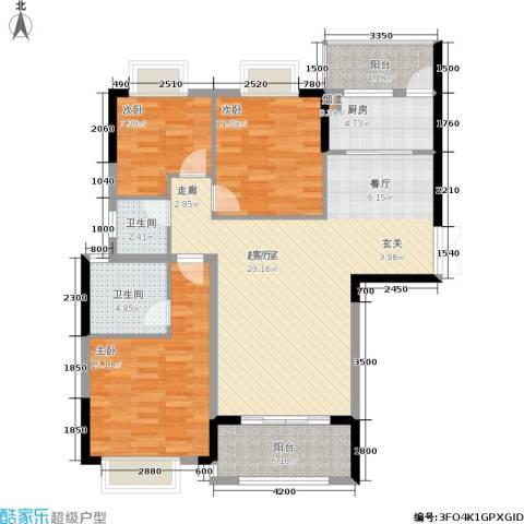 江与城3室0厅2卫1厨119.00㎡户型图