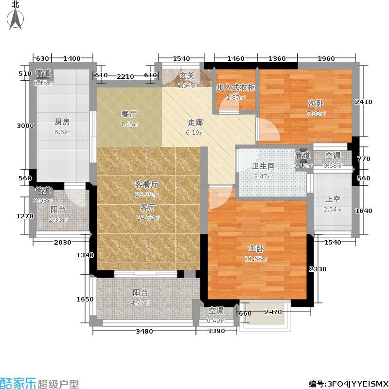 中海凤凰熙岸81.23㎡三期25号楼标准层H户型