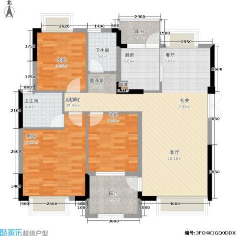 江与城3室0厅2卫1厨117.00㎡户型图
