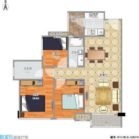 华润城3室1厅2卫1厨94.00㎡户型图