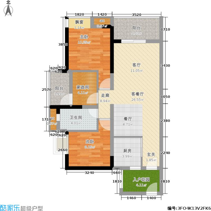 中惠松湖城85.70㎡1栋1单元042单元01、02、04、05/3栋1单元01、02、042单元01、02户型3室2厅