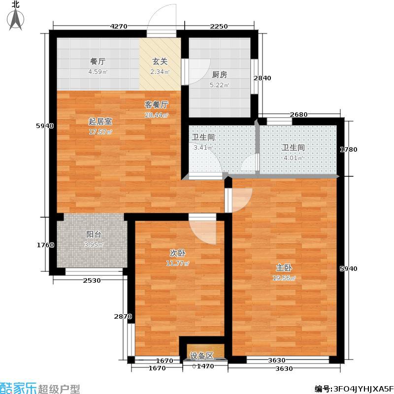 松江运河城96.91㎡39-44号楼高层标准层B2户型