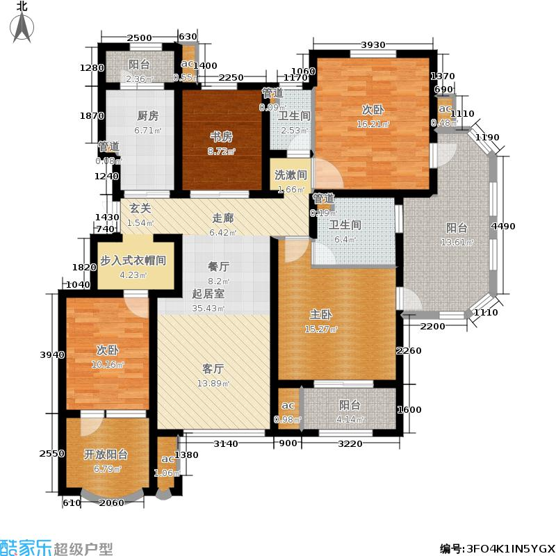 国赫澜山139.40㎡4层B户型4室2厅