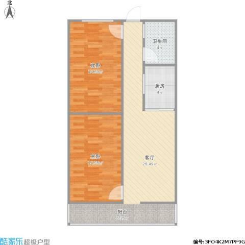鸡鸣山庄2室1厅1卫1厨86.00㎡户型图