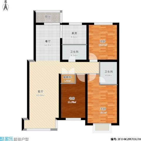 包豪斯国际社区3室1厅2卫1厨147.00㎡户型图