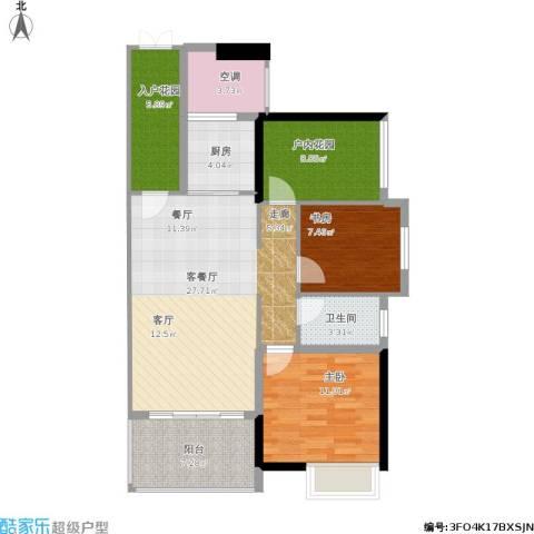 鑫月城2室1厅1卫1厨111.00㎡户型图