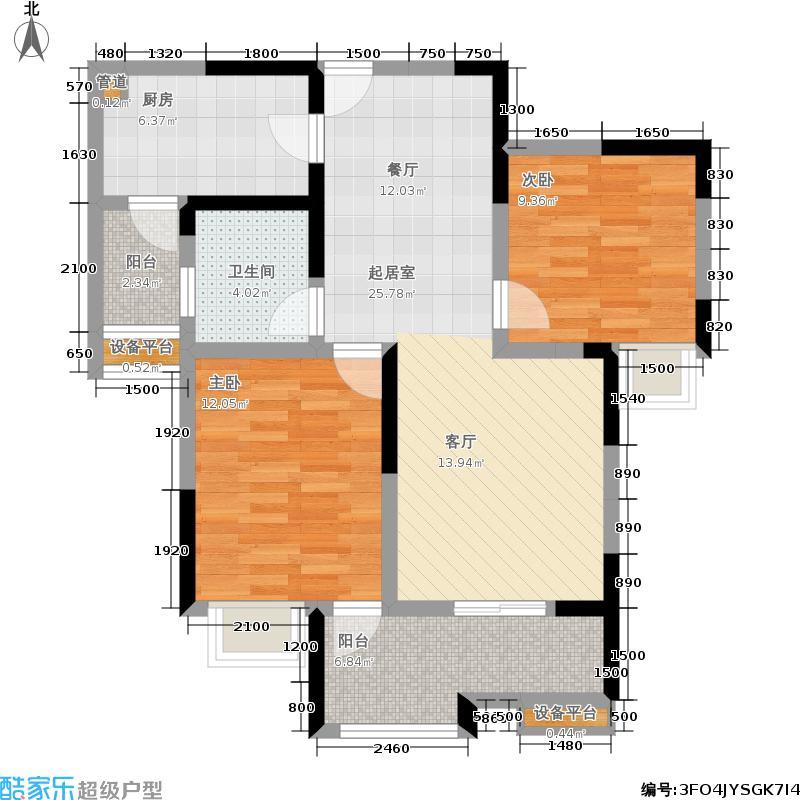 东原D7区72.76㎡四期3号楼标准层B2号房户型