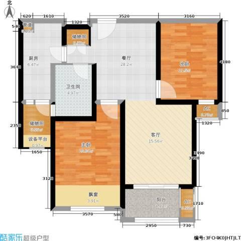 保利湖畔阳光苑2室1厅1卫1厨89.00㎡户型图