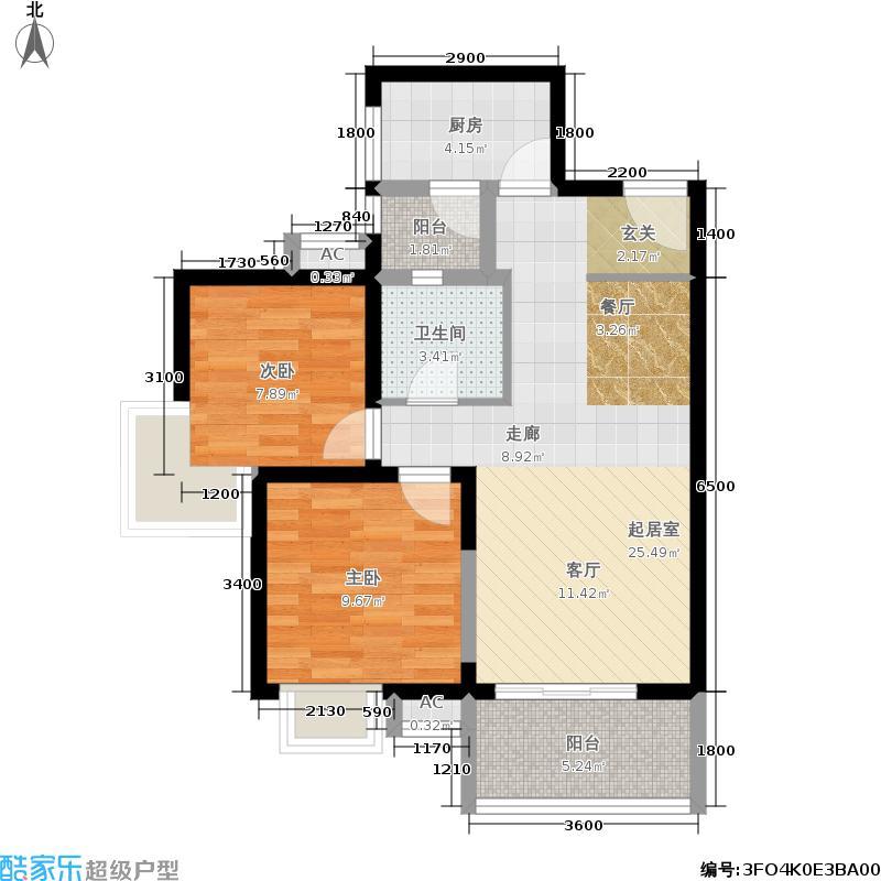 雄飞北尚广场79.00㎡一期1号楼标准层1-2户型