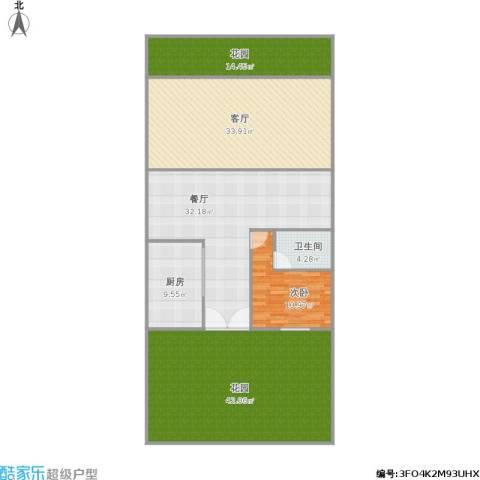 君华新城1室2厅1卫1厨195.00㎡户型图