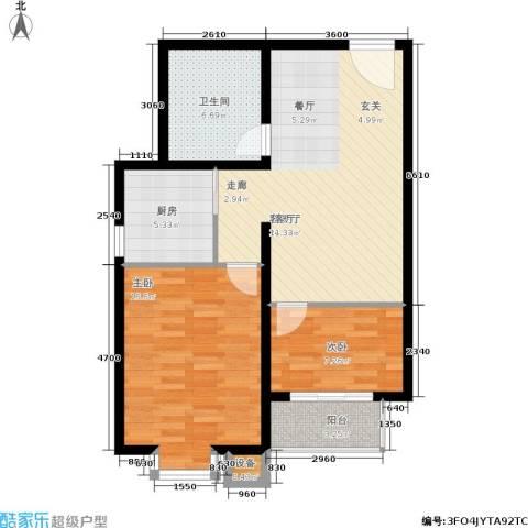 吉隆公寓2室1厅1卫1厨72.00㎡户型图