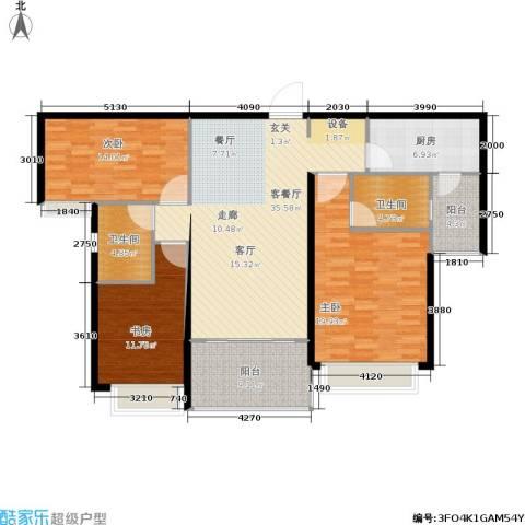 恒大名都3室1厅2卫1厨123.00㎡户型图