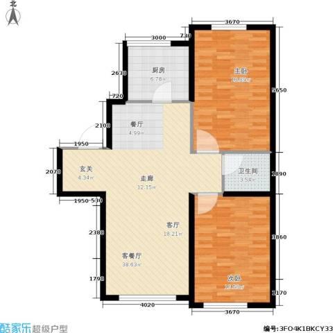 丰远・玫瑰城尚品2室1厅1卫1厨116.00㎡户型图
