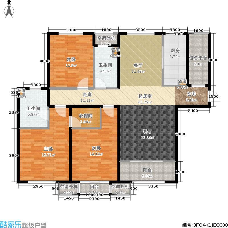 海河大观160.00㎡高层标准层户型3室2厅