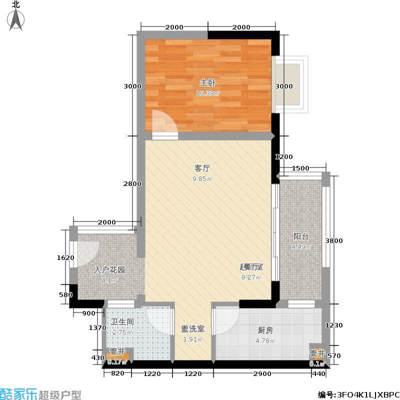 鲁能海蓝福源59.00㎡B户型1室1厅