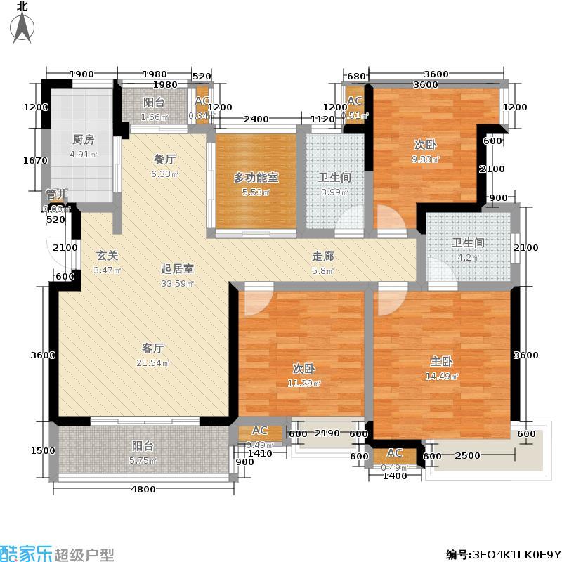 鲁能海蓝福源120.00㎡东三区公寓B-1户型3室2厅
