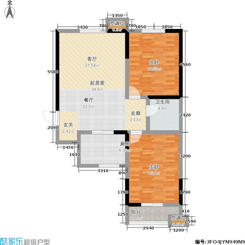 圣地亚哥92.30㎡4#楼B2面积9230m户型