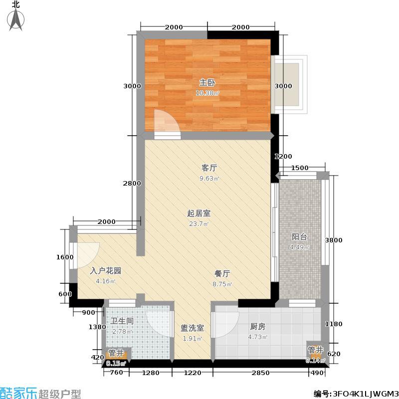 鲁能海蓝福源59.00㎡·依澜湾公馆B户型1室2厅