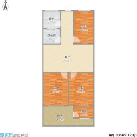 康藏路小区2室1厅1卫1厨123.00㎡户型图
