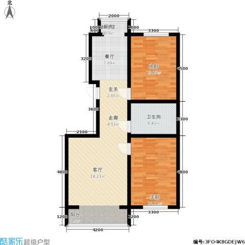 锦绣江南2室0厅1卫0厨102.00㎡户型图