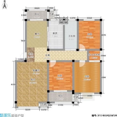 中建绿洲国际花园3室1厅1卫1厨160.00㎡户型图