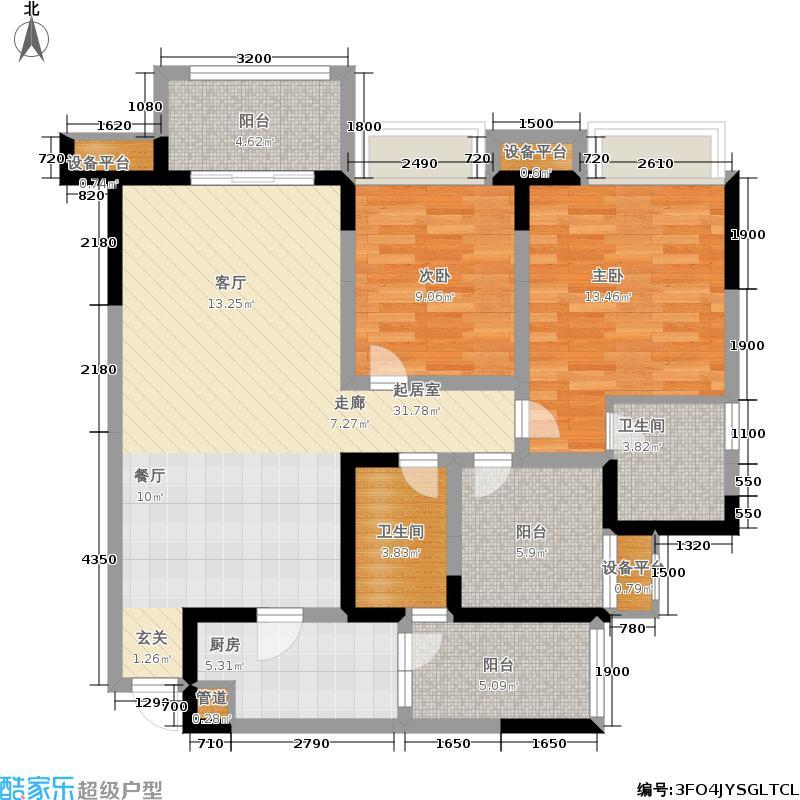 东原D7区66.20㎡四期9、10号楼标准层4号房户型