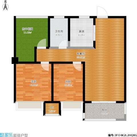 招商雍华府2室1厅1卫1厨121.00㎡户型图