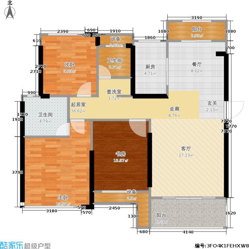 新力愉景湾106.00㎡一期6#高层电梯房B1户型