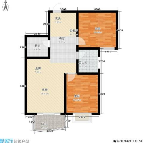 帝景豪庭2室1厅1卫1厨119.00㎡户型图
