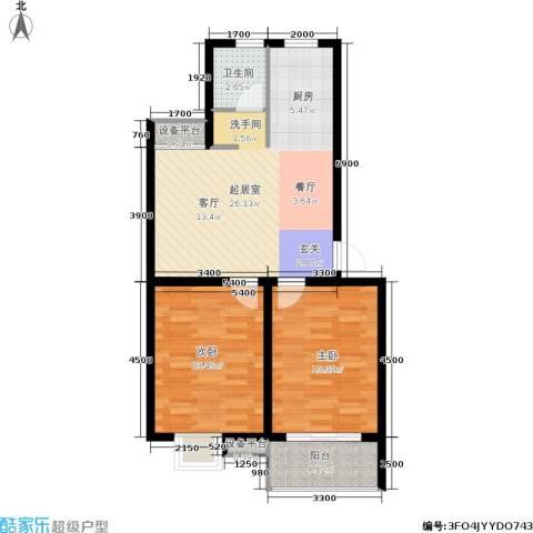 垠领城市街区2室0厅1卫0厨74.00㎡户型图