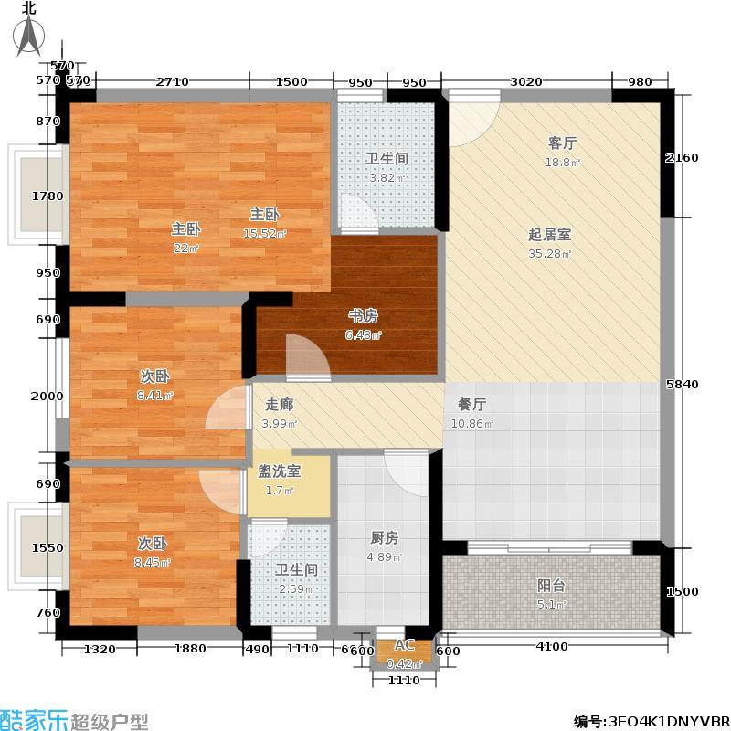 锦绣湘城129.71㎡43/48户型