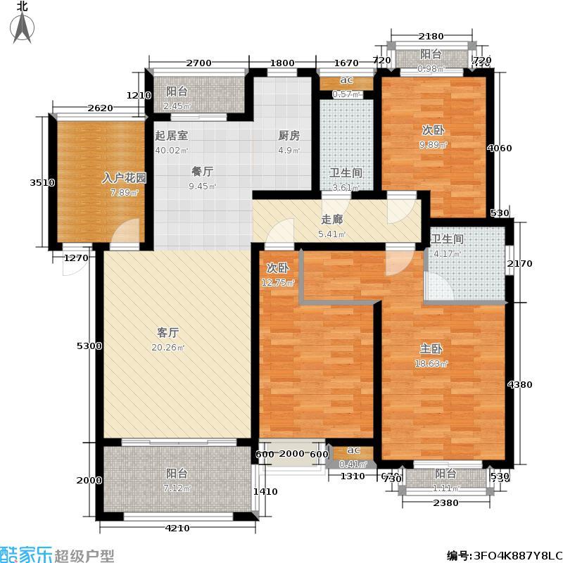 梧桐墅122.00㎡3房2厅2卫户型