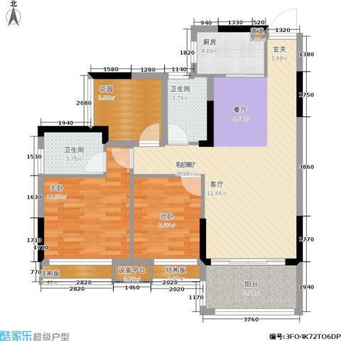 惠州半山名苑2室1厅2卫1厨84.00㎡户型图