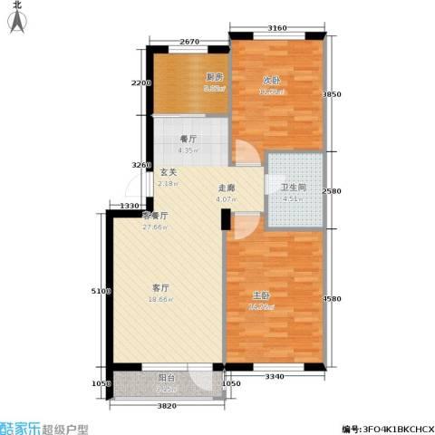 丰远・玫瑰城尚品2室1厅1卫1厨92.00㎡户型图