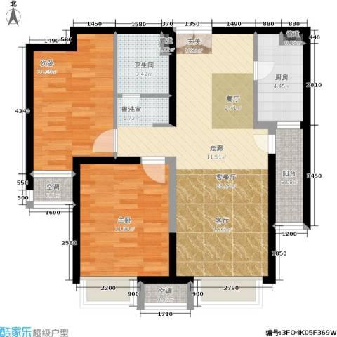 泰禾・拾景园2室1厅1卫1厨86.00㎡户型图