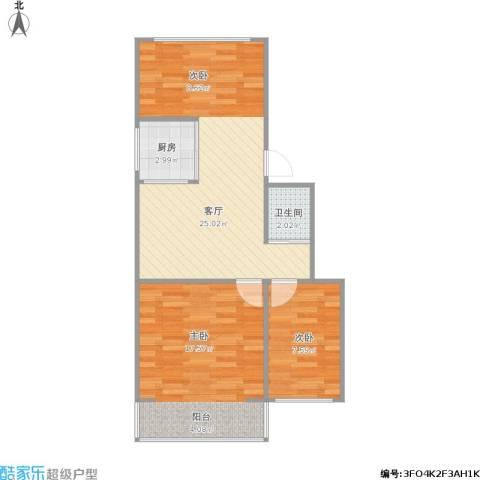 芳草园2室1厅1卫1厨74.00㎡户型图