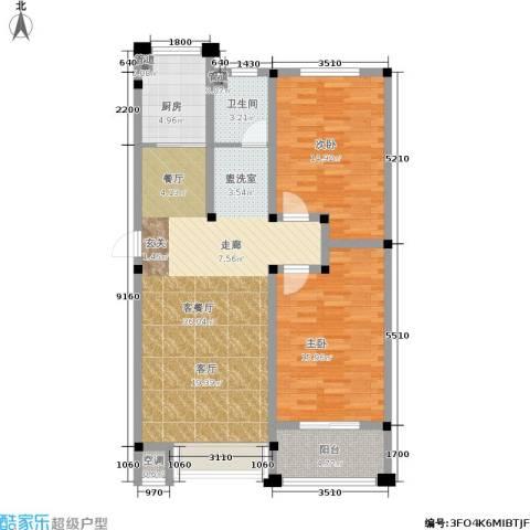 中建绿洲国际花园2室1厅1卫1厨96.00㎡户型图