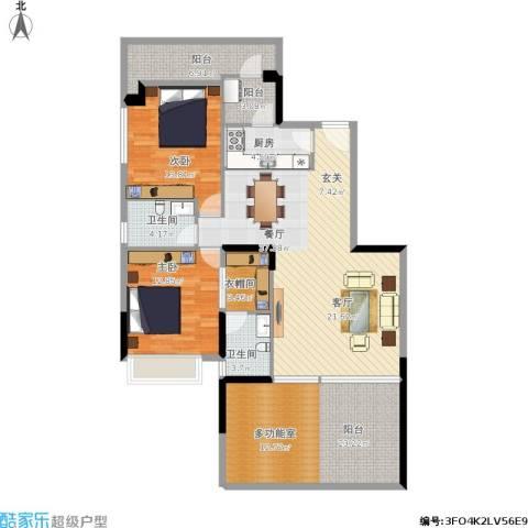 怡丰君逸名轩2室1厅2卫1厨159.00㎡户型图