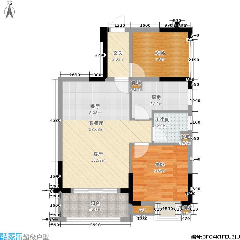 力高国际城67.00㎡四期高层10#楼H2户型