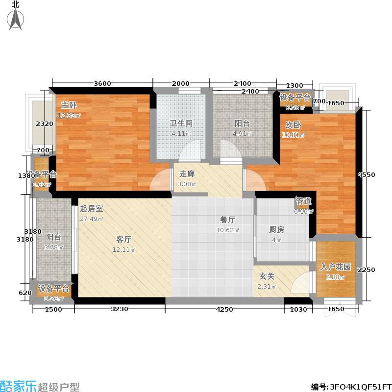 金融街融景城96.93㎡融景城尚峰组团52号楼C1户型2室2厅