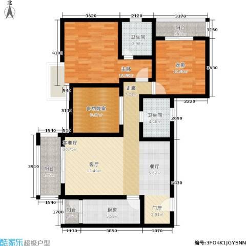 曲江・国风世家2室1厅2卫1厨117.00㎡户型图