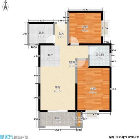 新福兴・面孔公社2室0厅1卫1厨81.00㎡户型图