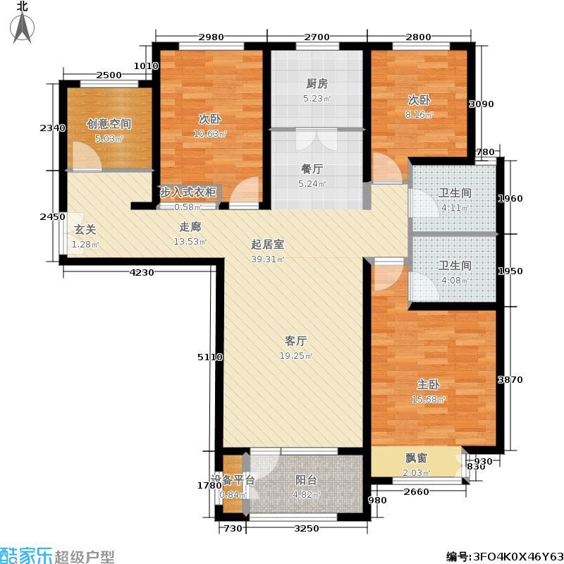中铁秦皇半岛128.00㎡A4户型3室2厅