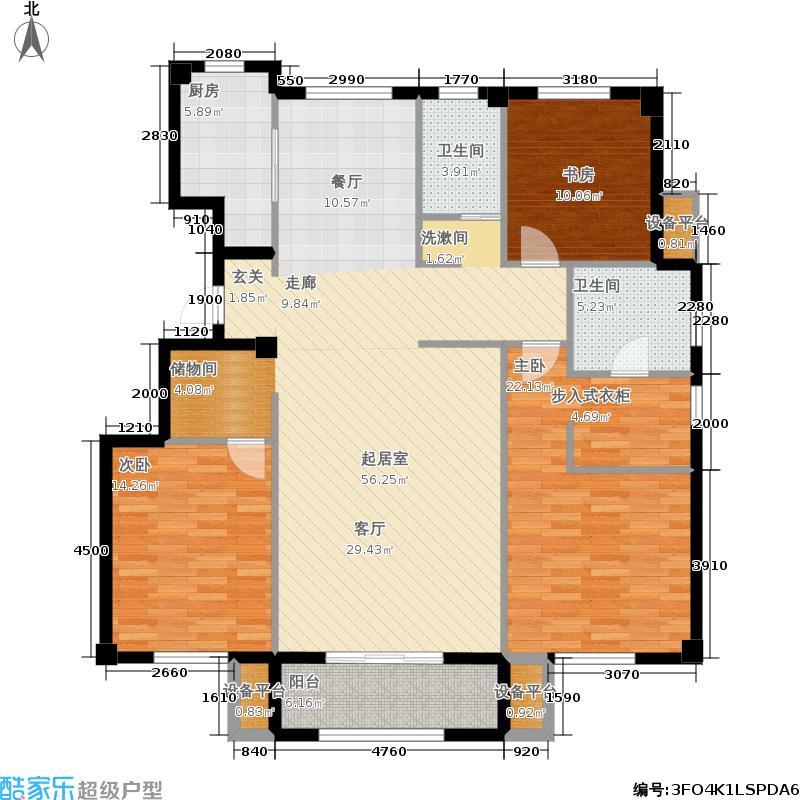 金地格林世界140.00㎡户型3室2厅