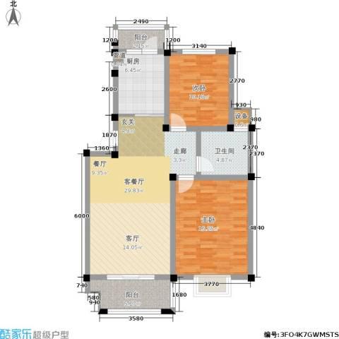 维多莉雅花苑2室1厅1卫1厨109.00㎡户型图